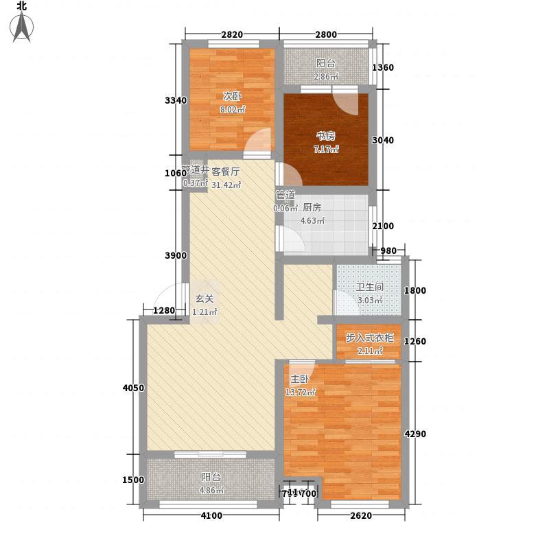 魅力之城8.00㎡一期B户型3室2厅1卫1厨