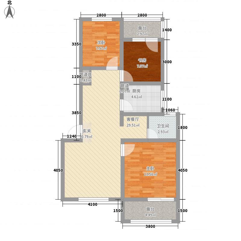 魅力之城88.00㎡一期C户型3室2厅1卫1厨