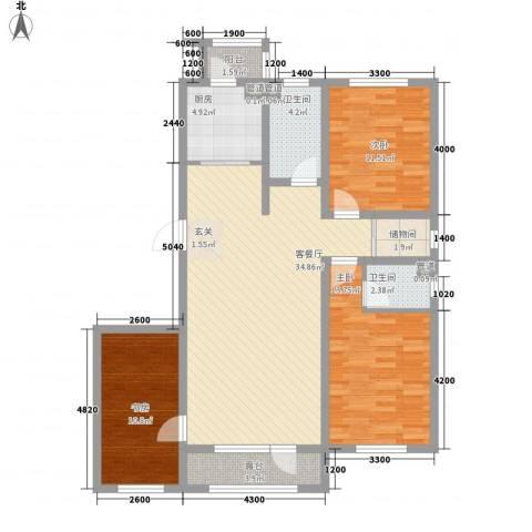 昆玉府3室1厅2卫1厨130.00㎡户型图