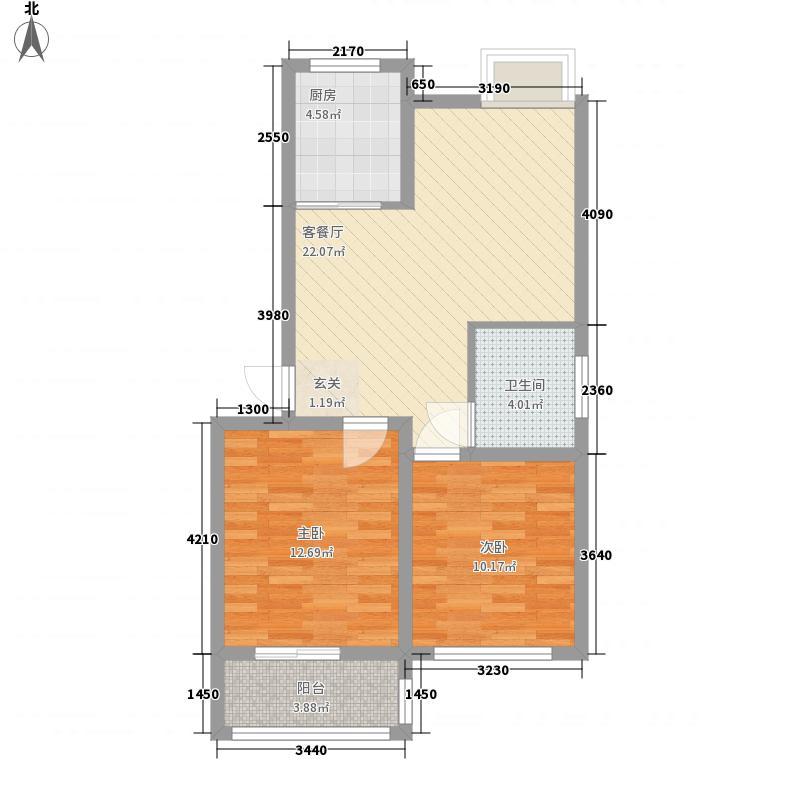 宝月山庄83.00㎡户型2室2厅1卫1厨