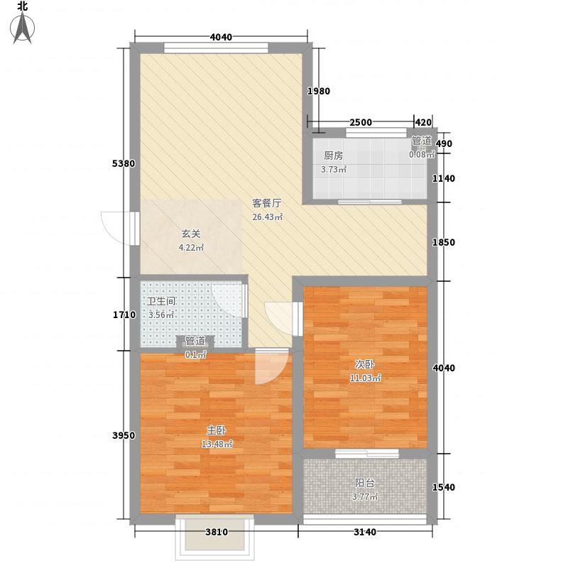 香悦澜溪户型图D-G 2室2厅1卫1厨