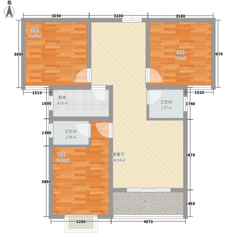 北景尚城112.37㎡G户型3室2厅1卫1厨