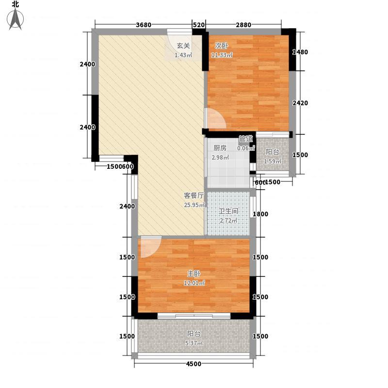 官塘世家7.54㎡B2-1户型2室2厅