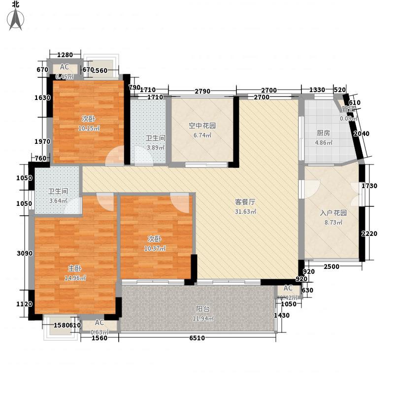 明悦・怡居万泉户型图A1户型3 3室2厅2卫1厨
