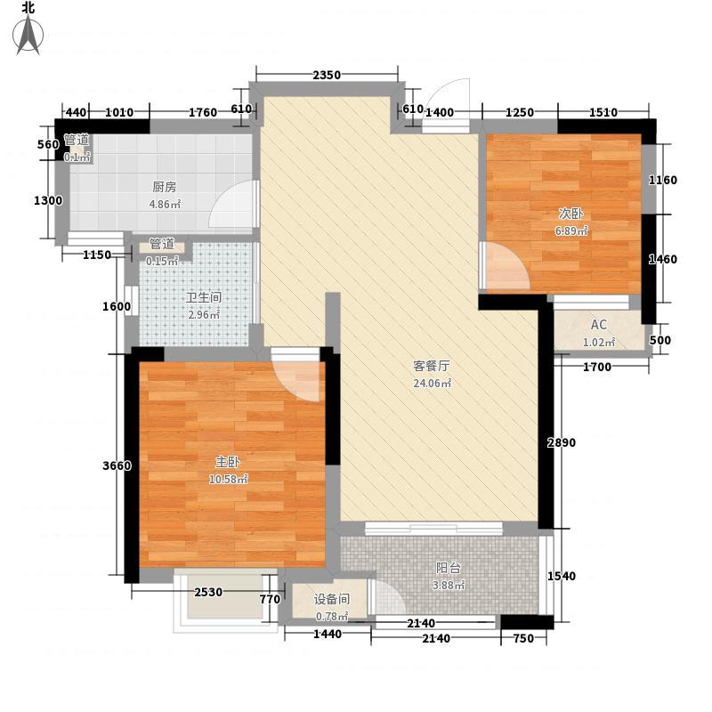 新城御景湾83.00㎡B户型2室2厅1卫1厨