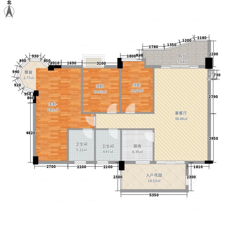 泽峰花园145.38㎡和泽阁、承泽阁A户型3室2厅2卫1厨