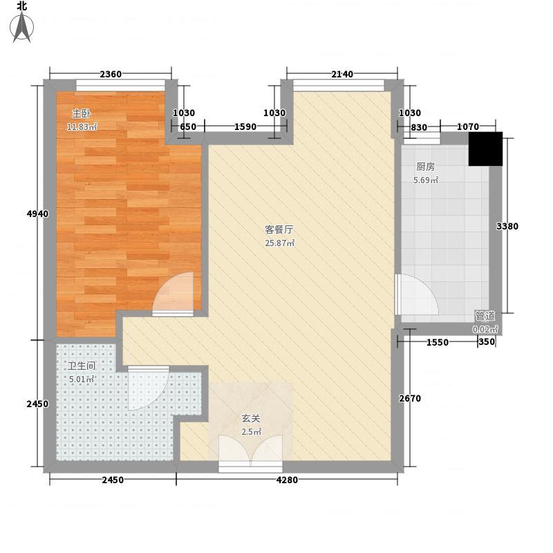 尚座中央公馆68.00㎡C户型1室1厅1卫1厨