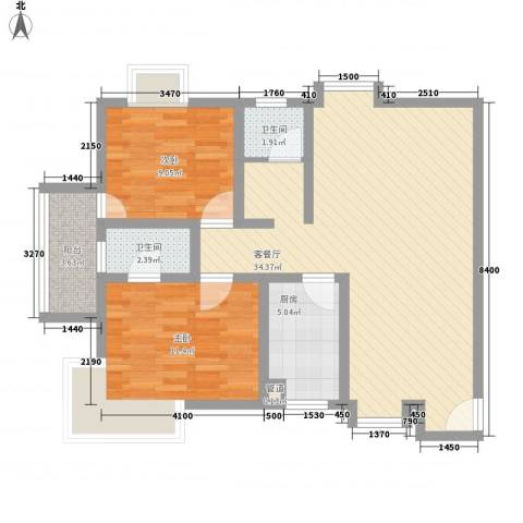 明星村2室1厅2卫1厨98.00㎡户型图