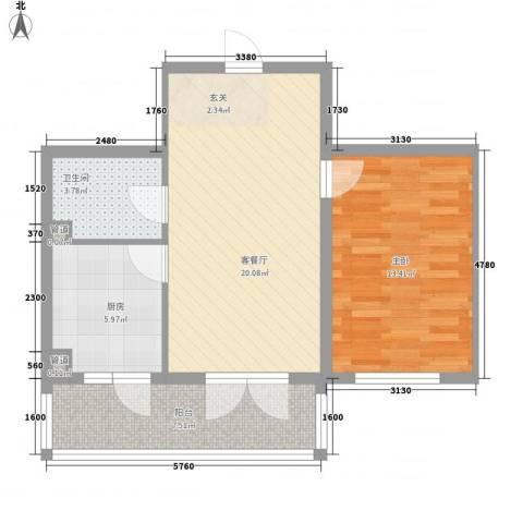 鑫都嘉园1室1厅1卫1厨72.00㎡户型图
