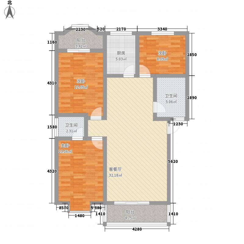明珠花园125.88㎡明珠花园E户型3室2厅2卫1厨125.88㎡户型3室2厅2卫1厨