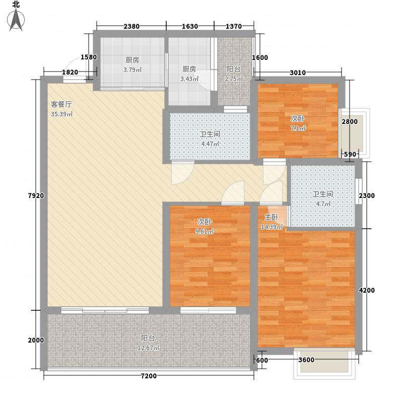 嘉华府邸11.80㎡3#1单元32单元3户型3室2厅2卫1厨