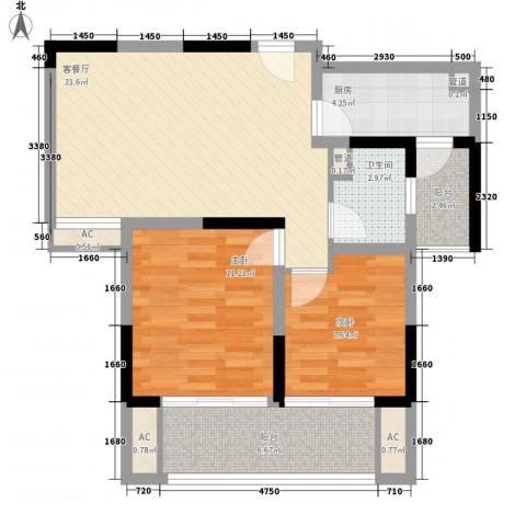 凯迪公元2室1厅1卫1厨87.00㎡户型图
