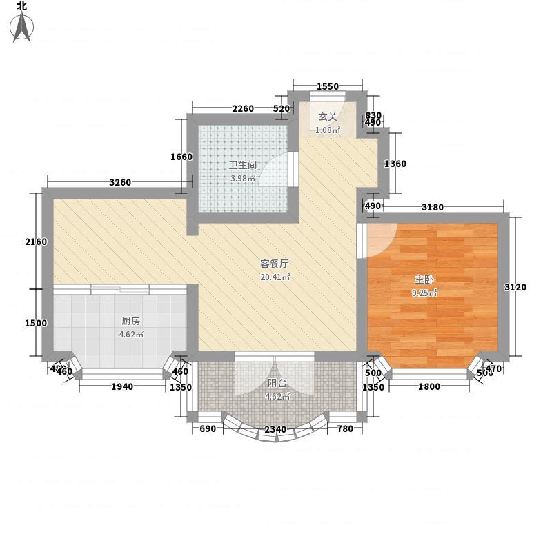 海德花苑公寓63.91㎡户型1室2厅1卫