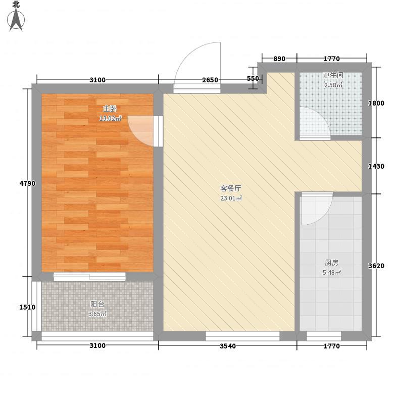 莱镇香格里68.40㎡C户型1室2厅1卫1厨