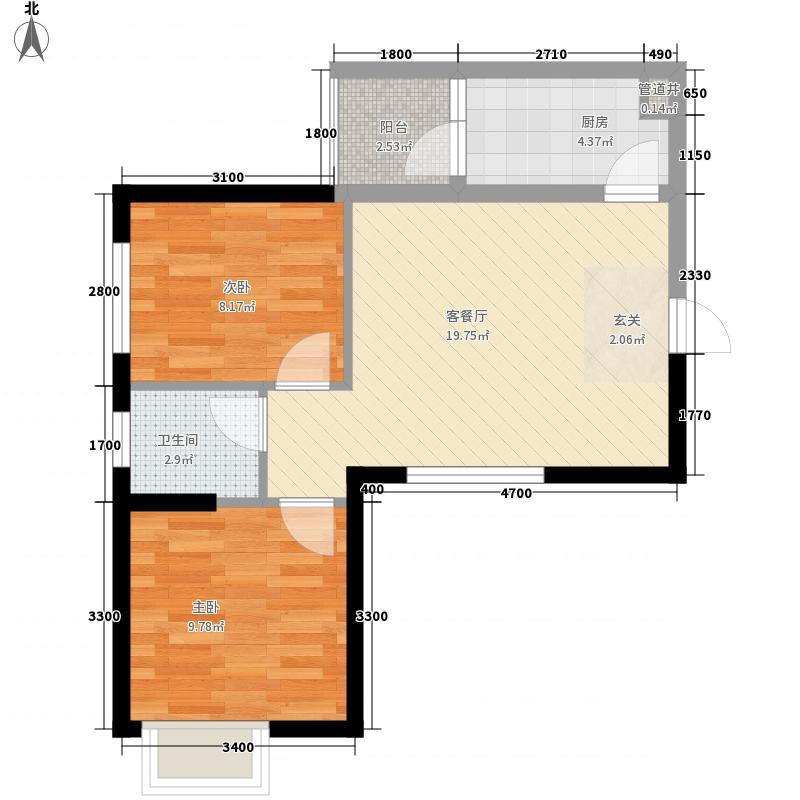 锦绣里65.67㎡2#、3#A-3户型2室2厅1卫