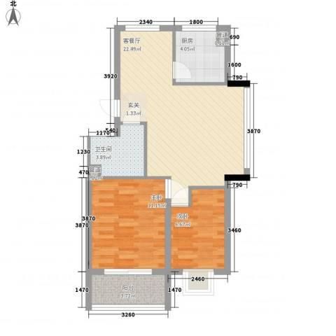 北海新苑2室1厅1卫1厨75.00㎡户型图