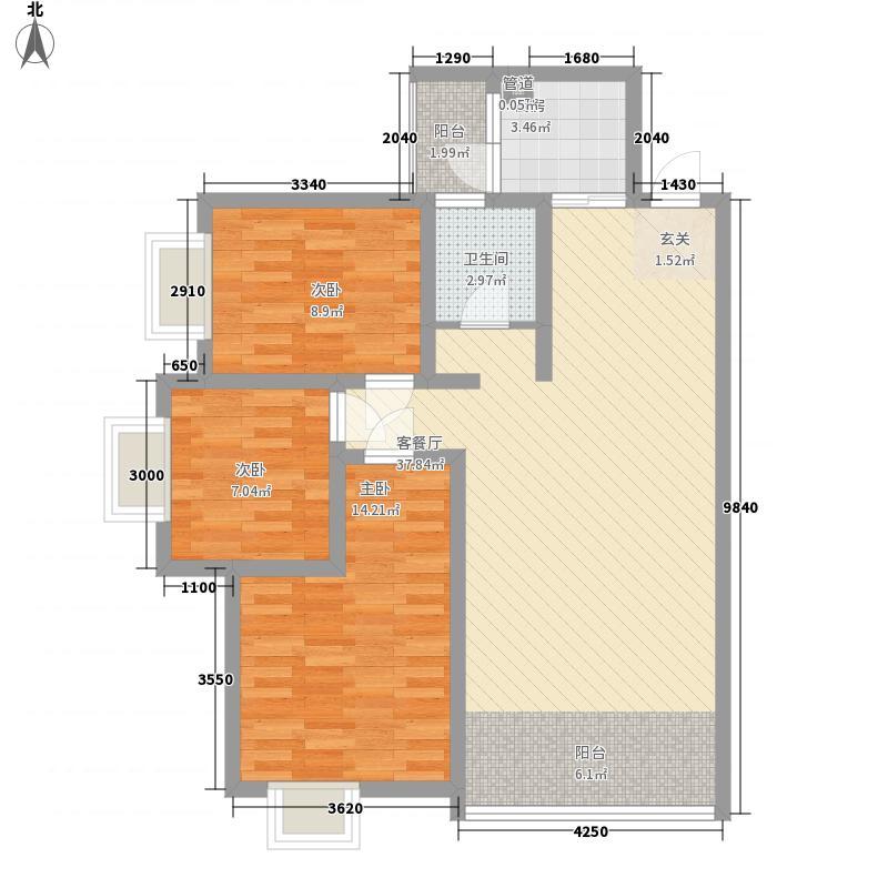 华府龙苑11.70㎡3#H型户型3室2厅1卫1厨