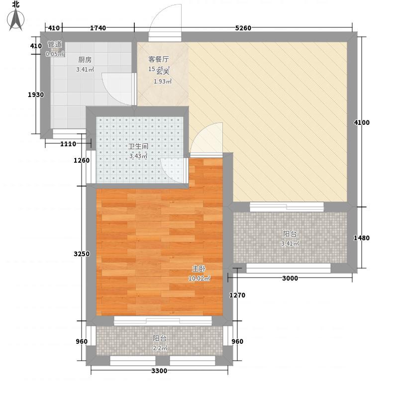 香港平远国际城56.24㎡户型1室1厅1卫1厨