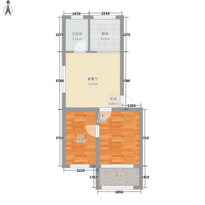 宝月山庄57.58㎡户型2室2厅1卫1厨