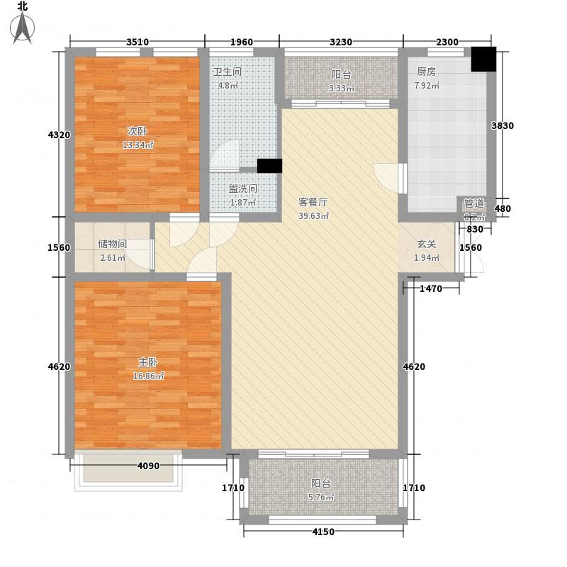 新星美地117.00㎡一期B2/B3户型2室2厅1卫1厨
