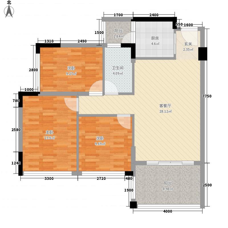 城市嘉园1.75㎡1栋02户型3室2厅1卫1厨