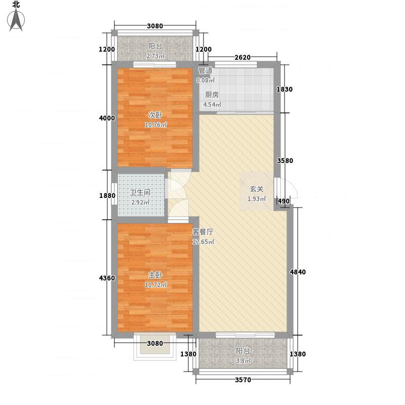 新城小镇6.40㎡1#、6#户型2室2厅1卫