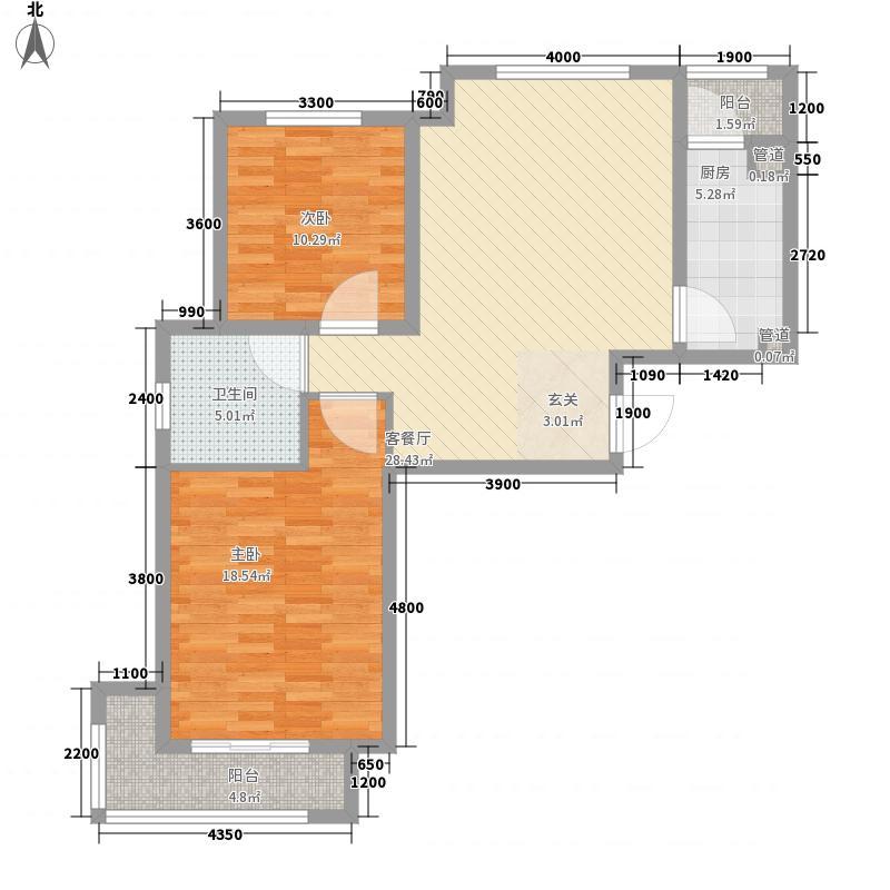 山海雅居3.56㎡C2户型2室2厅1卫1厨