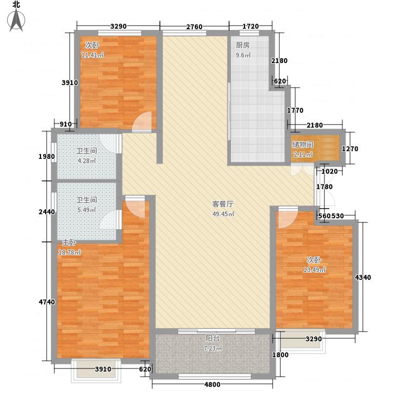 舜和国际花园163.00㎡18楼C5户型3室2厅2卫