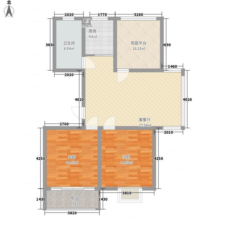 华夏青城116.74㎡华夏青城户型图一期2号楼E户型3室2厅1卫户型3室2厅1卫
