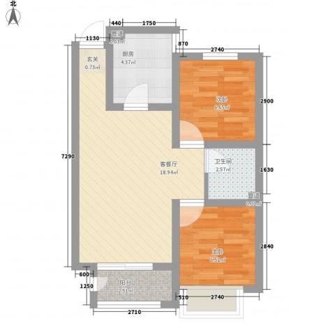 尚书苑2室1厅1卫1厨62.00㎡户型图