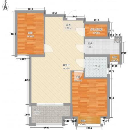 新景翡翠苑2室1厅1卫1厨96.00㎡户型图