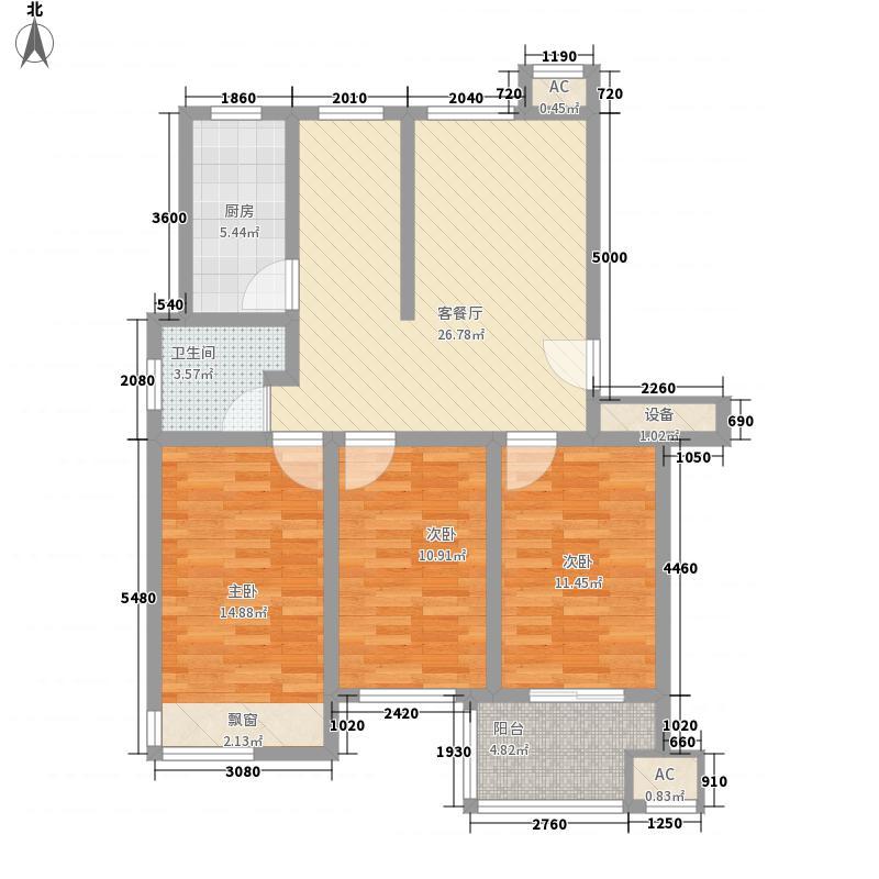 国诚华庭116.60㎡户型3室2厅1卫1厨