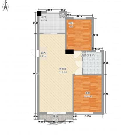 文华园2室1厅1卫1厨90.00㎡户型图