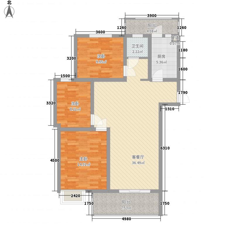 城南丽景阳光里14.50㎡8#1单元3号房户型3室2厅1卫1厨