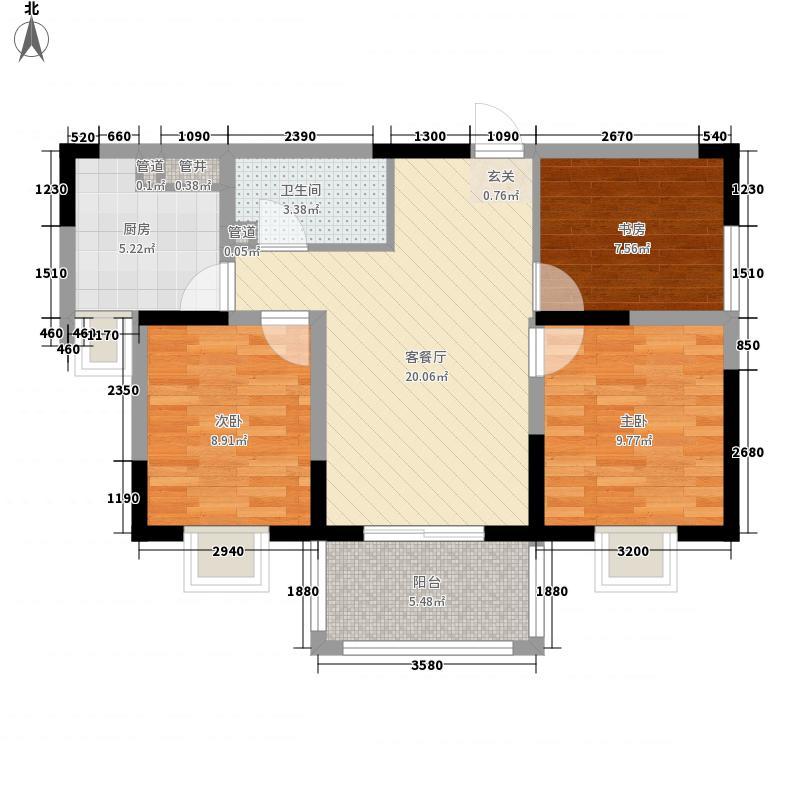 林庄御园8.30㎡三期小高层2户型3室2厅1卫1厨