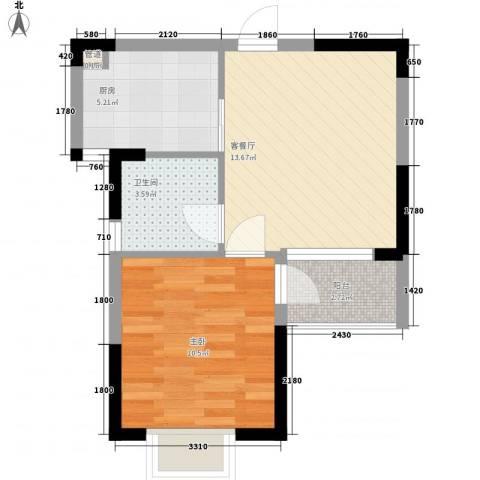 华城一村1室1厅1卫1厨51.00㎡户型图