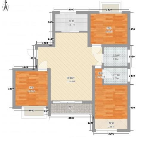 荣盛香缇澜山二期3室1厅2卫1厨92.00㎡户型图