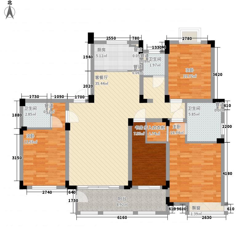 苏宁・天御广场160.00㎡洋房H户型4室2厅3卫