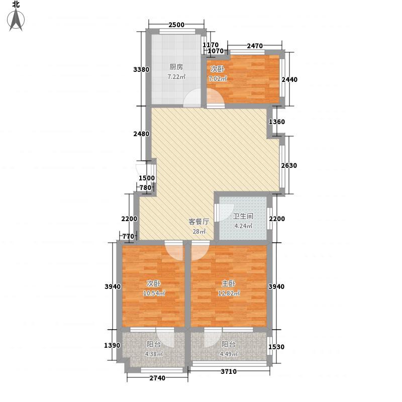 隆苑丽舍113.66㎡一期A标准层户型3室2厅1卫1厨