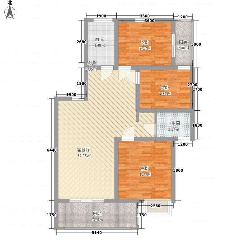 城南丽景阳光里7.00㎡1#1号房户型3室2厅1卫1厨