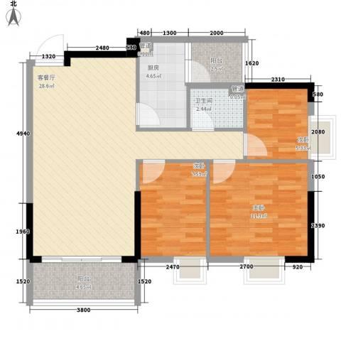 美陶花园3室1厅1卫1厨76.03㎡户型图