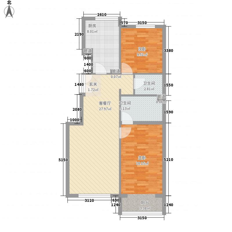 阅读莱茵100.39㎡三期4号楼户型2室1厅2卫1厨