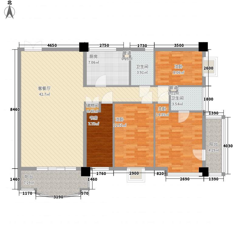 铂金国际公寓157.72㎡E户型4室2厅2卫1厨