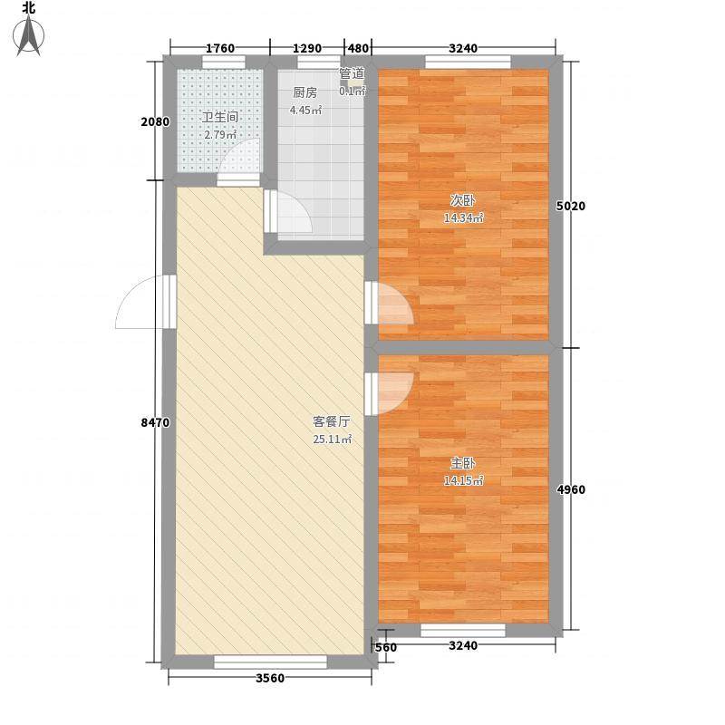 碧海祥园87.22㎡户型2室2厅1卫1厨