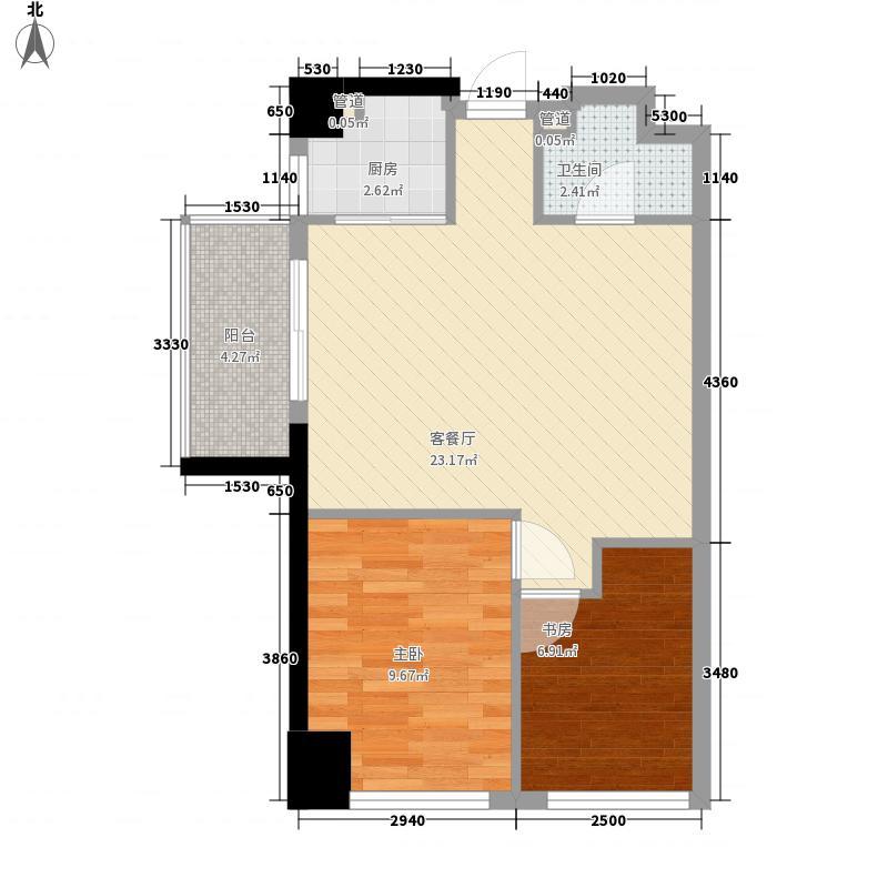东安叁城73.28㎡B2户型2室2厅1卫1厨