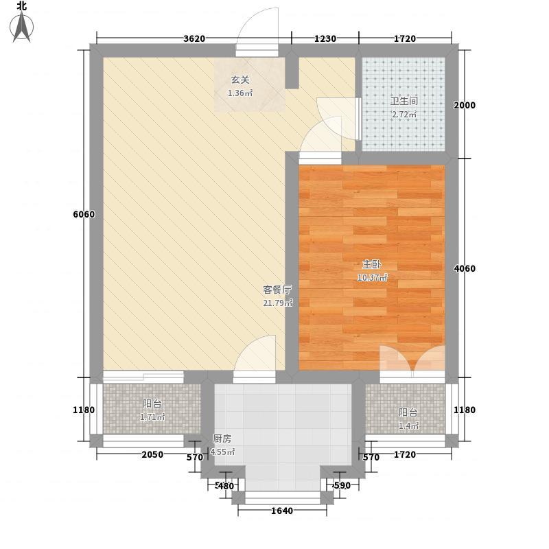 良园新居61.00㎡1号楼3号楼A4户型1室2厅1卫1厨
