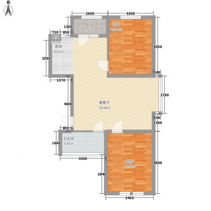 衡逸园88.00㎡户型2室2厅1卫1厨
