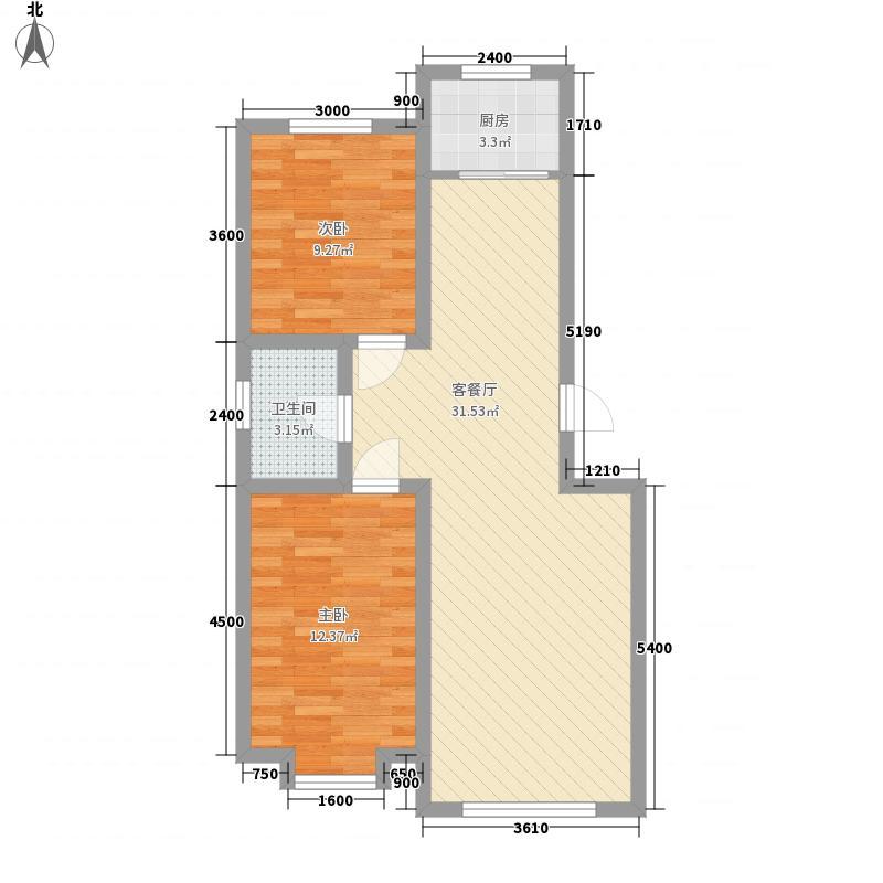 青山倾城81.00㎡青山倾城户型图户型B2室2厅1卫1厨户型2室2厅1卫1厨