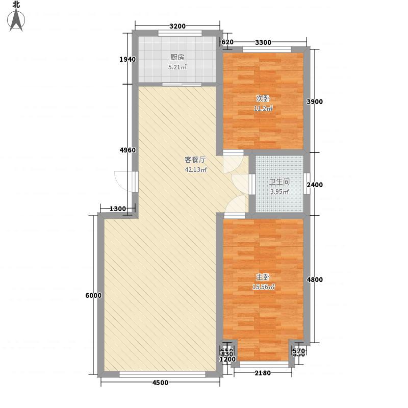 青山倾城8.00㎡C户型2室2厅1卫1厨