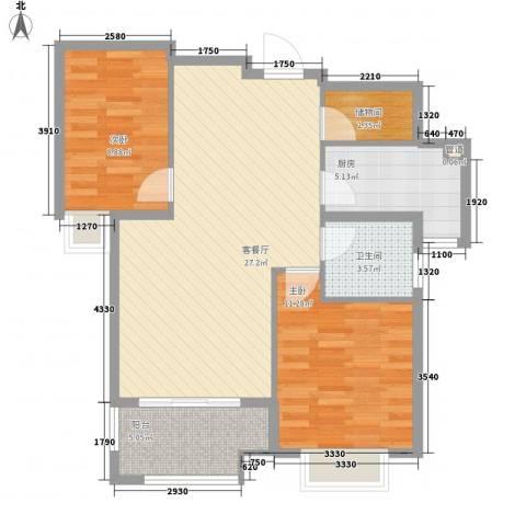 宁宝世家2室1厅1卫1厨63.53㎡户型图